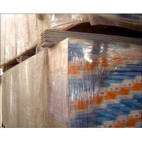 建兴-可耐福-蓝家石膏板系列