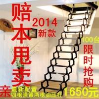 阁楼楼梯价格伸缩楼梯厂家楼梯设计