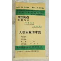 防潮抗渗卫生间专用水泥添加剂