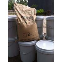 水工高性能防腐防碳化保护涂料