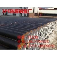 广东防腐钢管厂佛山防腐螺旋管厂