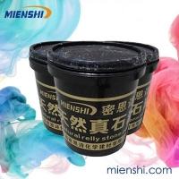 MIENSHI天然岩片真石漆,MES820高档天然彩砂真石漆