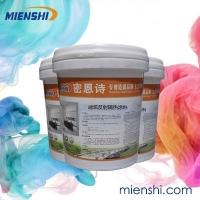 MIENSHI反射隔热漆,外墙反射隔热涂料