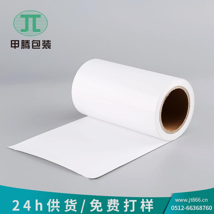 110g蘇州離型紙 定制模切行業 免費拿樣 包郵