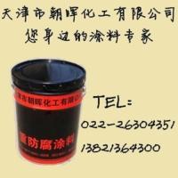 购买氟碳漆就选天津永富氟碳漆