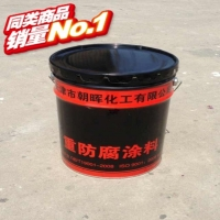 精品丙烯酸漆季末清仓