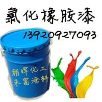 氯化橡胶船舶漆防霉抗菌型