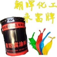 耐紫外线油漆品牌特卖