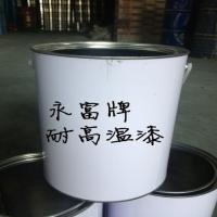 供应耐高温银粉漆反季清仓