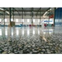 波涛环氧地坪涂料-混凝土渗透硬化地坪涂料
