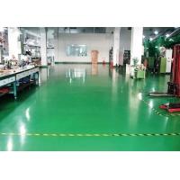波涛环氧地坪涂料-高耐磨洁净地坪涂料