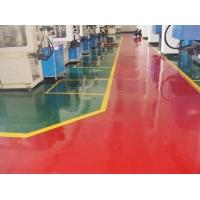 波涛环氧地坪涂料-环氧玻璃钢地坪涂料