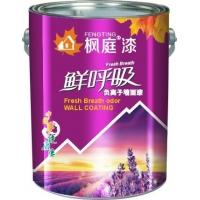 环保健康漆领导品牌枫庭漆负离子鲜呼吸内墙漆
