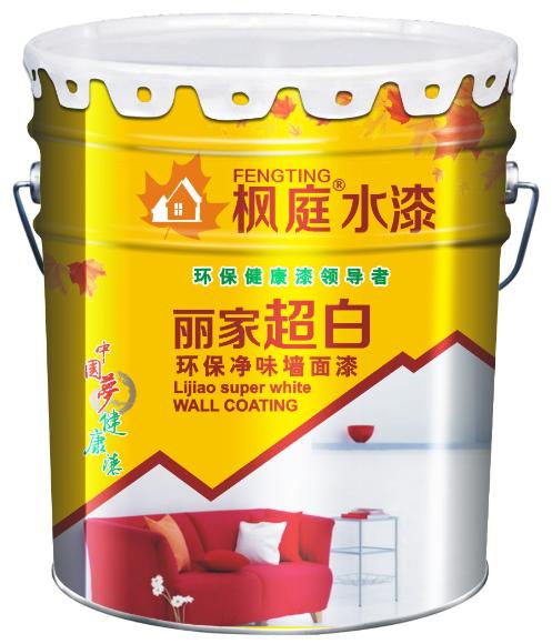 中国梦-健康漆枫庭水漆丽家超白内墙漆涂刷面积大
