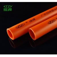 广东维牌铝塑管复合管冷水管燃气管耐高温管热水管