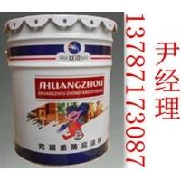 供应长沙双洲氟碳墙漆底漆 型号 FQ-2000