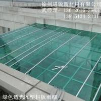 绿色环保采光PC耐力板