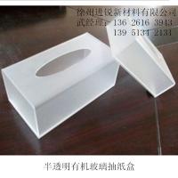 徐州环保无污染高档家用亚克力制品