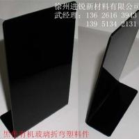 绿色环保多工艺高精度多样式高档黑色亚克力制品