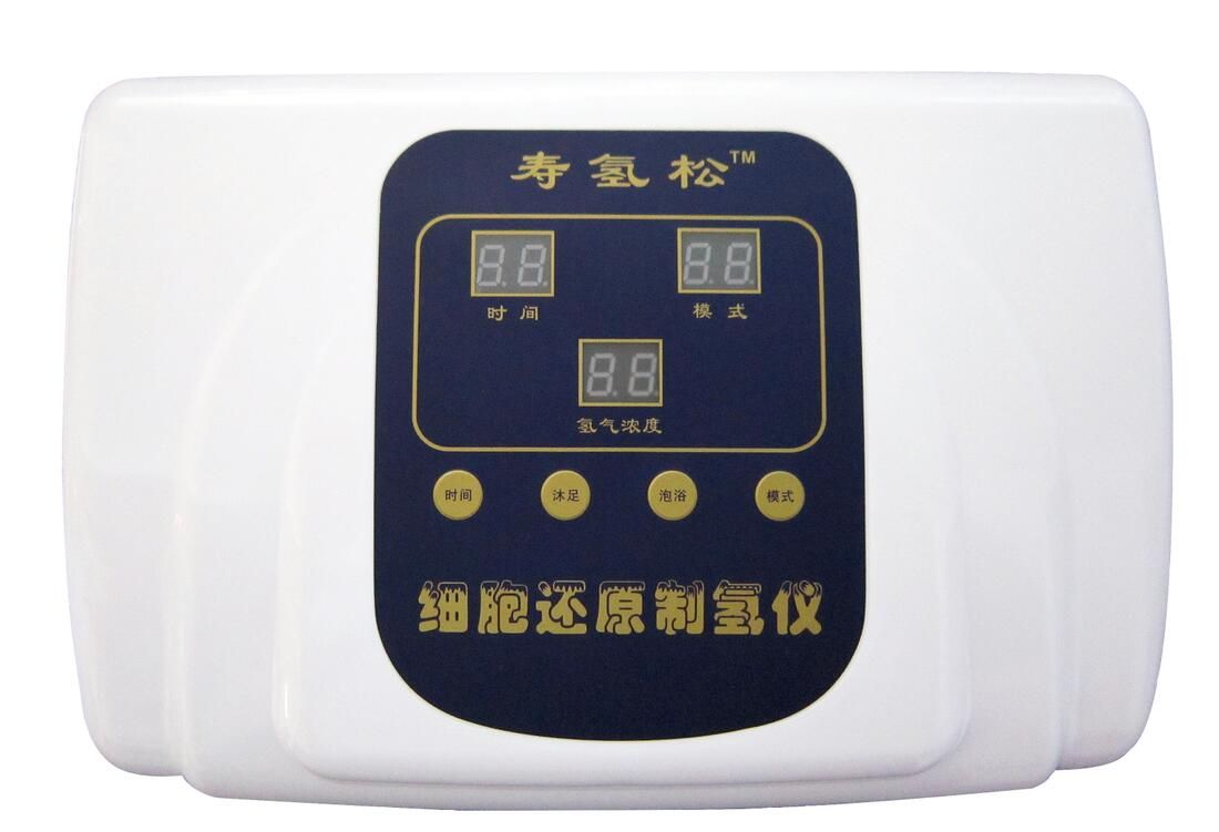 富氢水SPA泡浴仪
