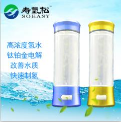 高能氢水杯