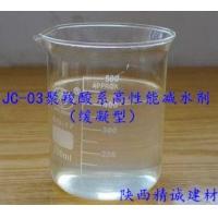 甘肃张掖混凝土添加剂缓凝型聚羧酸高性能减水剂生产商