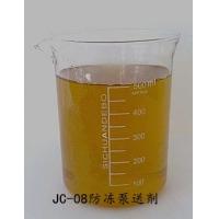 JC-08混凝土防冻泵送剂