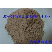 陕西混凝土外加剂混凝土速凝剂