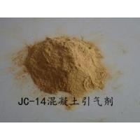 陕西西安JC-14混凝土引气剂生产商引气剂价格引气剂代理