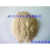 陕西西安精诚建材混凝土膨胀剂批发凝土膨胀剂代理凝土膨胀剂品牌