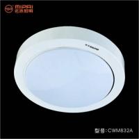 德國名門廚衛燈MP-CWM832A 亞達燈飾陜西總代