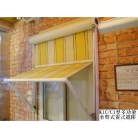 西安KIC/C1型窗式遮阳篷-广东省机械研究所