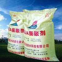 UEA低碱膨胀剂 河南防水 防水材料 防水剂膨胀剂