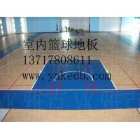 专业篮球地板