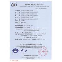 电缆新品阻火模块CCC产品