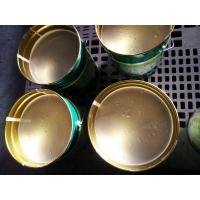 CCC认证超薄防火涂料价格 水性钢结构专用涂料厂家