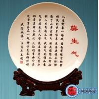 纪念礼品瓷盘 陶瓷圆盘 陶瓷奖盘