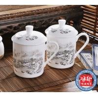 会议礼品茶杯 订制陶瓷杯