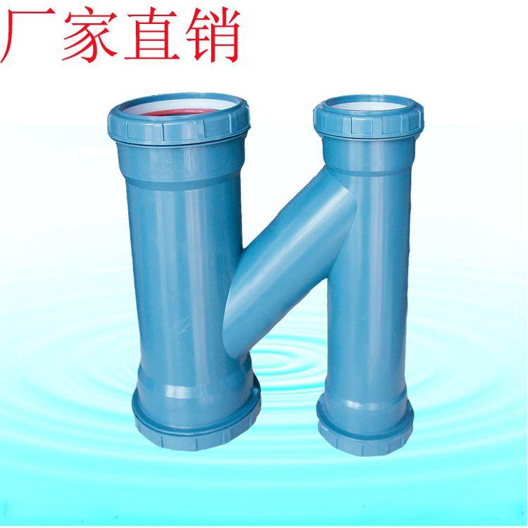 pp静音排水管材管件 聚丙烯静音管dn110