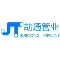 禹州市洁通塑胶有限公司