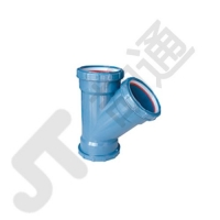 聚丙烯静音排水管件 pp塑料 斜三通