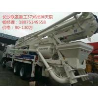 新农村建设混凝土泵车首选联圣搅拌天泵一体机