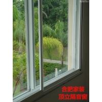 合肥隔音窗隔音越来越多顾客青睐顶立隔音窗