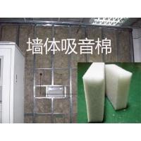 东莞吸音棉现货批发建筑吸音棉 聚酯纤维隔音棉