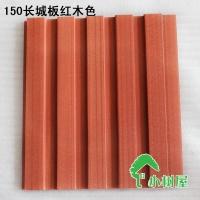 供应生态木、护墙板、户外地板、户外墙板