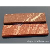 厂家批发直销【丁山牌】紫砂陶质文化砖 图案定做 仿古典雅