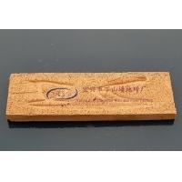 紫砂陶质手工文化砖 丁山牌 高强抗冻 个性定制 古朴典雅