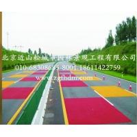 彩色防滑路面高速公路专家