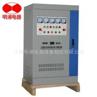 供应SBW-50KVA三相全自动补偿式电力稳压器