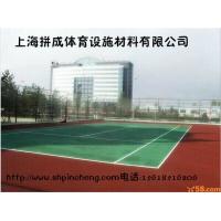 塑胶跑道 杭州幼儿园塑胶操场地坪施工